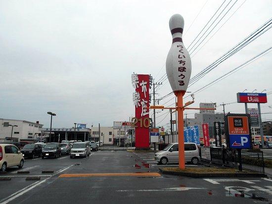 Rakuichi Rakuza 210, Kurume