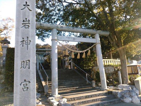 大岩神明宮の説明書き - 豊橋市...