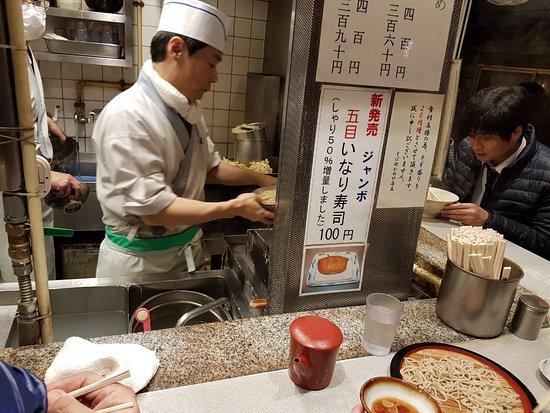 Omoide Yokocho: IMG-20170316-WA0030_large.jpg