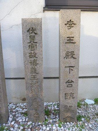 Rio Denka tairin Kinenhi