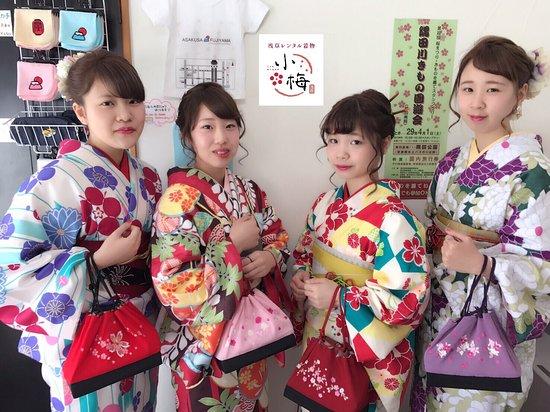Asakusa Rental Kimono Kome