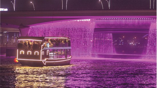 Al Faris Floating Restaurant - Managed by Amazon Tours UAE: The Canal Cross