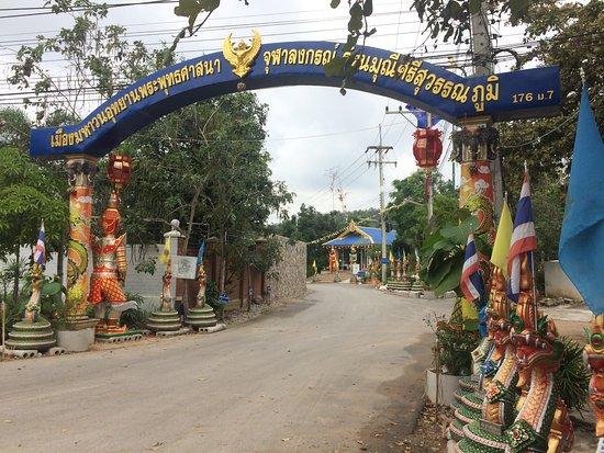 Hutsadin Elephant Foundation: Entrance