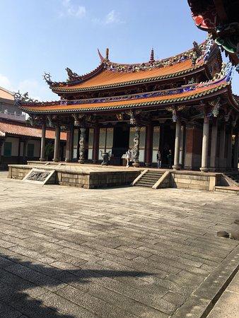 Templo de Confucio en Taipéi: Красота