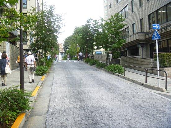 Ikedazaka