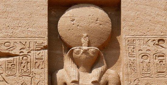 Egyptian Sidekick: Relief of the ancient Egyptian god Ra at Abu Simbel