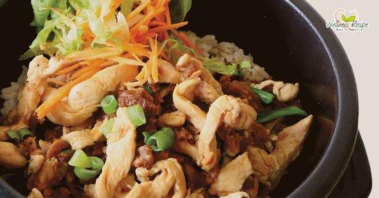 Wellness Recipe: Shanghai Chicken Rice