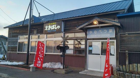Koshimizu-cho, Japón: 20170313_170822_HDR_large.jpg