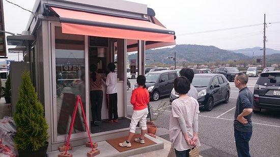 Kora-cho, Japón: お店の写真