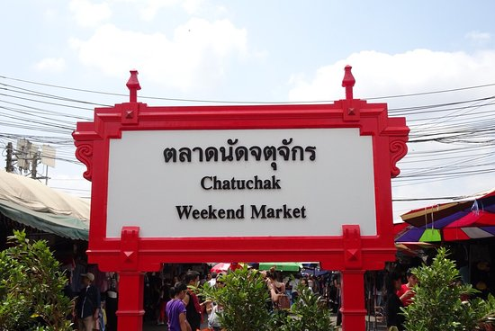 ‪Chatuchak Weekend Market‬