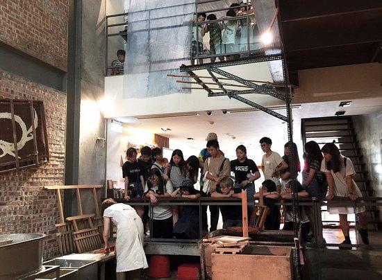 樹火紀念紙博物館: tour