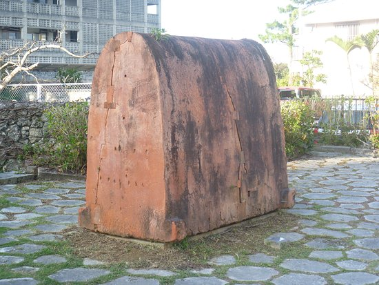 Tsuchi no Omoshi