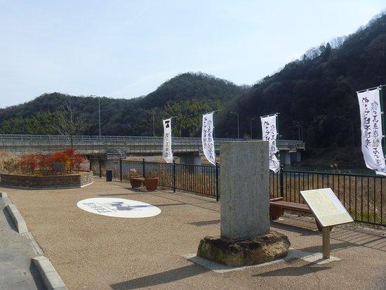 Bashamichi Shuchiku Monument