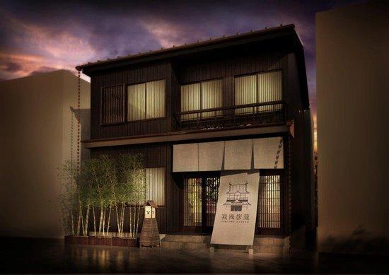 Sengoku Hatago