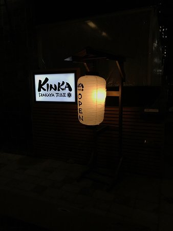 Photo of Bar Kinka Izakaya Original at 398 Church St, Toronto M5B 2A2, Canada