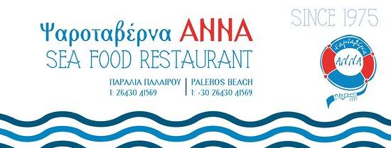 Palairos, กรีซ: Sea food ANNA 2017 !!!!