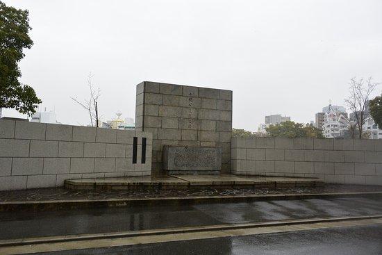 Shonanko Gisen Monument
