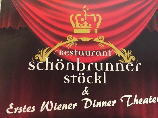 Restaurant Schönbrunner Stöckl: photo2.jpg