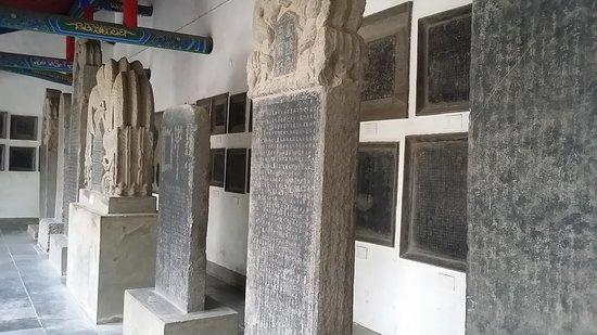 Xianyang, Κίνα: 20170307_160824_large.jpg