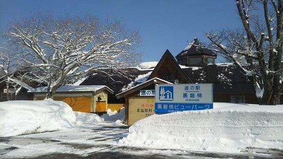 Kitashiobara-mura, Jepang: DSC_2173_large.jpg