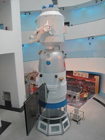 Macao Science Center: 科學館中央