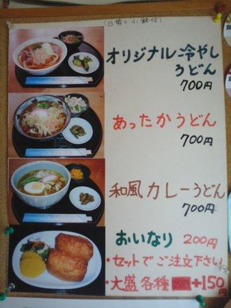 Minamisoma-billede