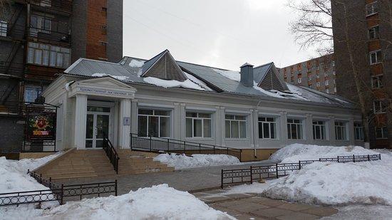 Art Exhibit Hall - Bratsk Joint City History Museum Branch