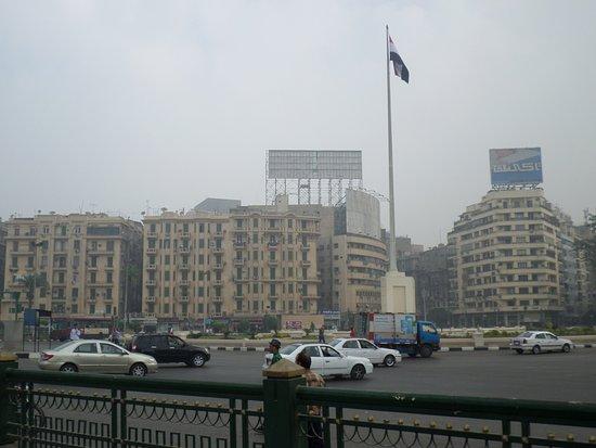 Liberation Square (Midan El-Tahreer)