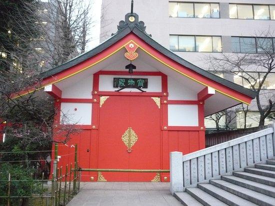 Hanazono Shrine Foto