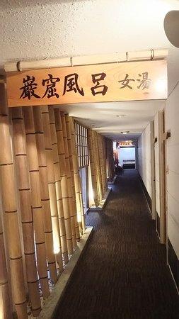 Bilde fra Breezbay Shuzenji Hotel