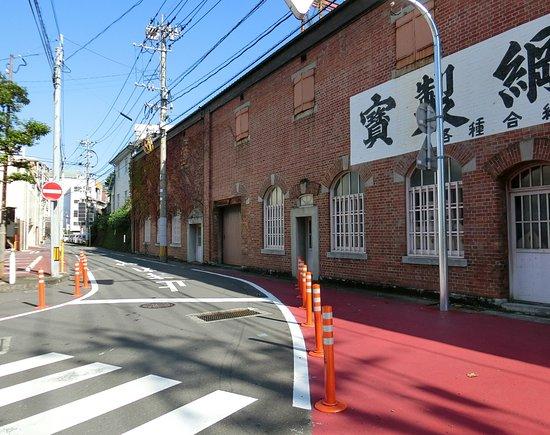 Banzai Soft Drink Factory Site