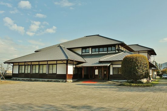 Beppu City Traditional Bamboo Crafts Center