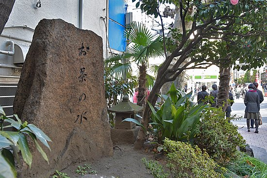 Ochanomizu Monument