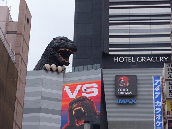 Going to Meet Godzilla! Godzilla-head