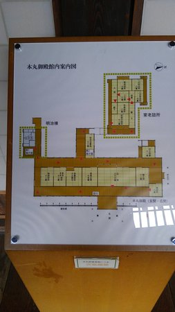 Kawagoejyo Honmaru Palace : KIMG0330_large.jpg