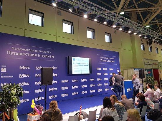 Expocentre AO Photo