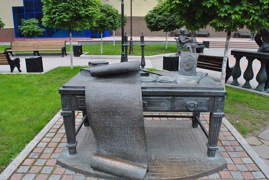 Literaturnyy Park