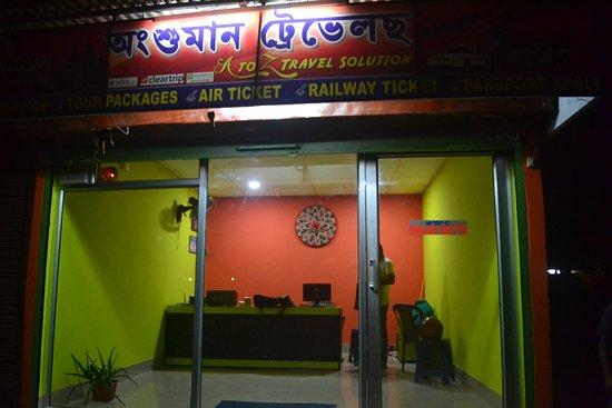 Nagaon, India: Front View Anshuman Travels