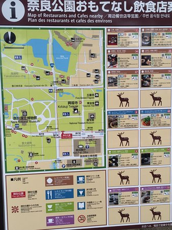Map of restaurants in the park Picture of Nara Park Nara