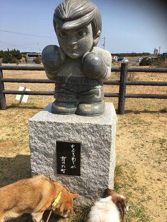 Asahi, Japan: photo4.jpg