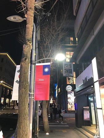 Garosu-gil: Some good fashion shopping around. Lot of international flags around the street