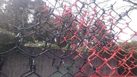 하코네 야외 박물관 사진
