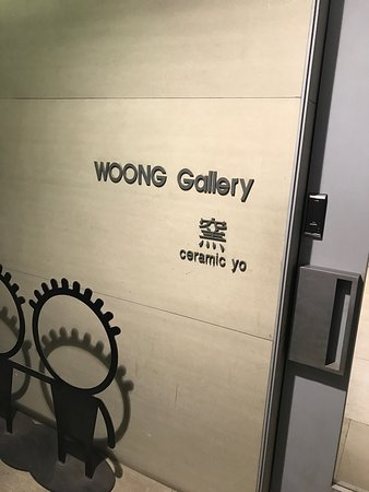 Gallery Woong