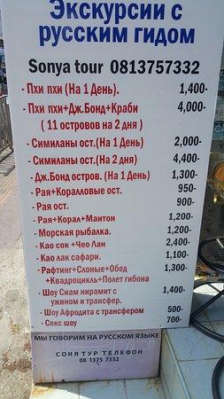APK Resort: Вот вам для сравнения. Тут и номер есть и цены.