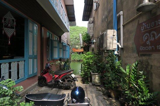 Chanthaburi, Thailand: photo6.jpg