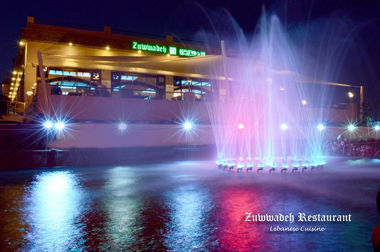 Amman Governorate, Jordania: Our Amazing Musical Fountain