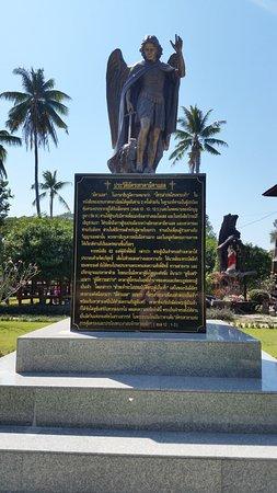 Foto de Thai Charoen