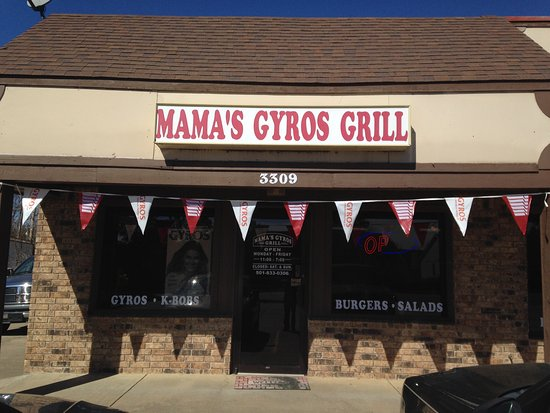 Sherwood, Арканзас: Mama's Gyro's Grill