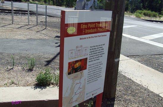 Bendigo, Austrália: EMU Point - the end stop