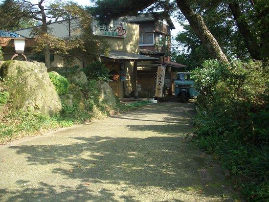 Miyama Center